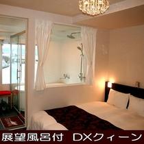 ♪クイーンのベッドは1630×2000のゆったりサイズ♪特注バスから宍道湖を楽しむバスタイムは最高♪