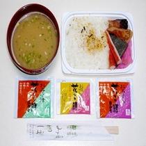 ■ささやかなプレゼント■みそ汁付:プチ朝食弁当■