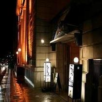 ■ふれんち酒場「びいどろ」は石造りの本格的レストラン■