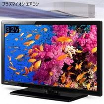 ♪プラズマイオンエアコンは勿論セルフコントロール♪32型LED液晶テレビで快適なステイ♪