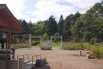 大谷川公園・フィールドアスレチック
