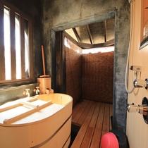 【特別室】信濃艇[桜] 露天風呂付和室