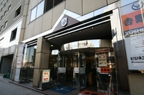 吉野家さん入店しました。