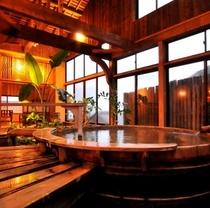 大浴場・昭恋の湯