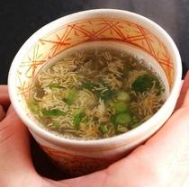 当館だからこそできる蟹味噌スープ