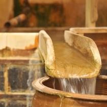 間人温泉の湯