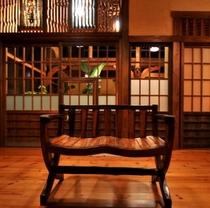 大浴場・昭恋の湯:脱衣所