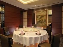 2F 四川中華料理【重慶飯店】 個室