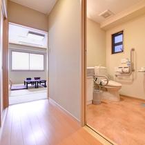 【バリアフリー和室】トイレ(一例)。車椅子の方でも安心♪