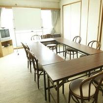 【会議室】10名程度の小会議室