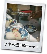 握り鮨コーナー-