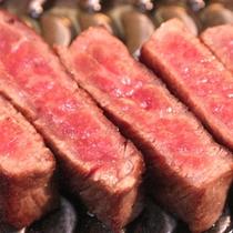 ◆さとものいちぼ肉