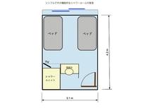 シャワー付ツインルーム間取り図
