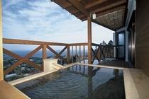 展望露天風呂「陽光の湯」