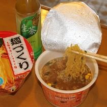 カップ麺+お茶♪