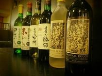 夕食レストランにて地元勝沼産のワインをご用意しております