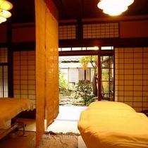 【エステ】りらっくす蔵のエステルーム〜和室で極上りらっくす〜
