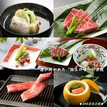 ■プラン■美味求真懐石5