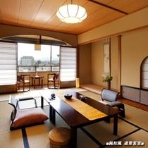 ■通常客室■[喫煙]