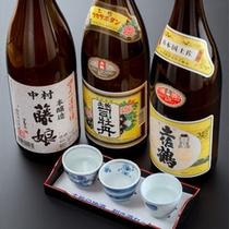 【高知の地酒】