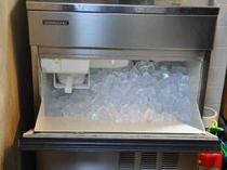 製氷機あり。ご自由にご利用できます