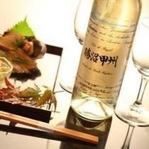 坐忘庵WINEアワード2010【金賞】受賞の勝沼甲州(大和葡萄酒)