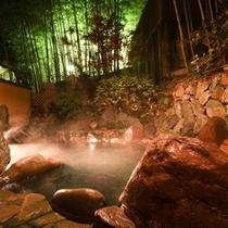 【露天風呂/竹林の湯】【露天風呂/竹林の湯】静かな竹林に佇む露天風呂