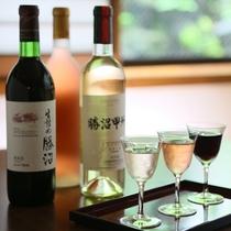 ■ワインの飲み比べ