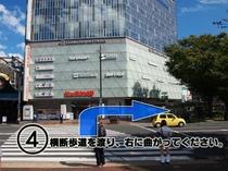 岡山駅前横断歩道