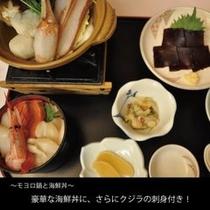 モヨロ海鮮丼