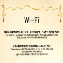 ★Wi-Fi