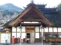 *RTカスタ湯野上温泉駅1