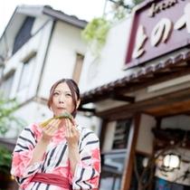 笹団子美味しくって食べちゃった。夕食はこれからだけどこれはベツバラ♪
