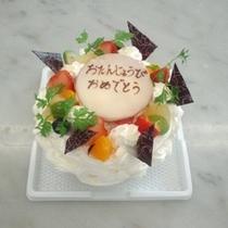 ケーキ♪(写真はイメージです)