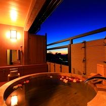 【2015年6月新装】露天風呂付客室 夕暮れの露天風呂