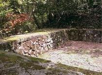 緑渓湯苑:石垣