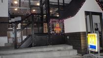 特選居酒屋プラン選択メニュー「しばママのお店」あらまぁびっくりサラダ丼定食(当館より徒歩5分)