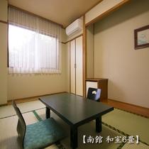 【南館 和室6畳】