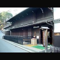 宮島歴史民俗覚料館