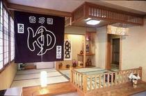 大浴場入口【1F】