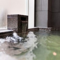 天然温泉「秀長の湯」