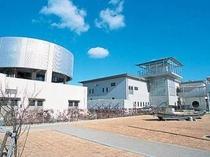 浜名湖体験学習施設ウオット
