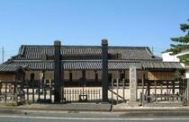 江戸時代の建物が今も残る新居関所址