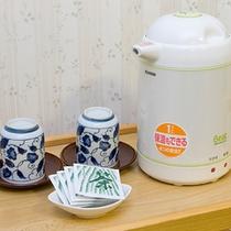 湯沸しポットお茶セット