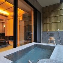 ■客室露天風呂