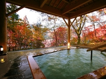 秋の茜の湯