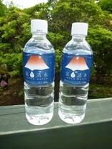 山中湖の天然水