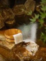 杣の湯(そまのゆ)
