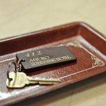 *お部屋の鍵。