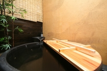 庄の輔風呂
